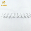 Hot Sale Stainless Steel Pest Repeller Pigeon Spikes