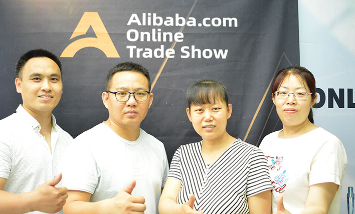 Alibaba Online trade show